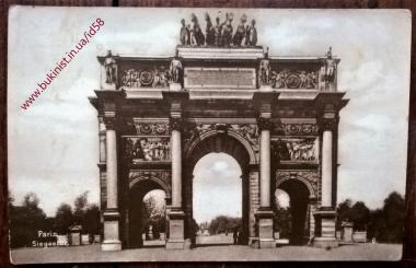 Paris. Siegestor